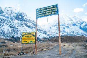 Entrée du camp de base de l'Annapurna