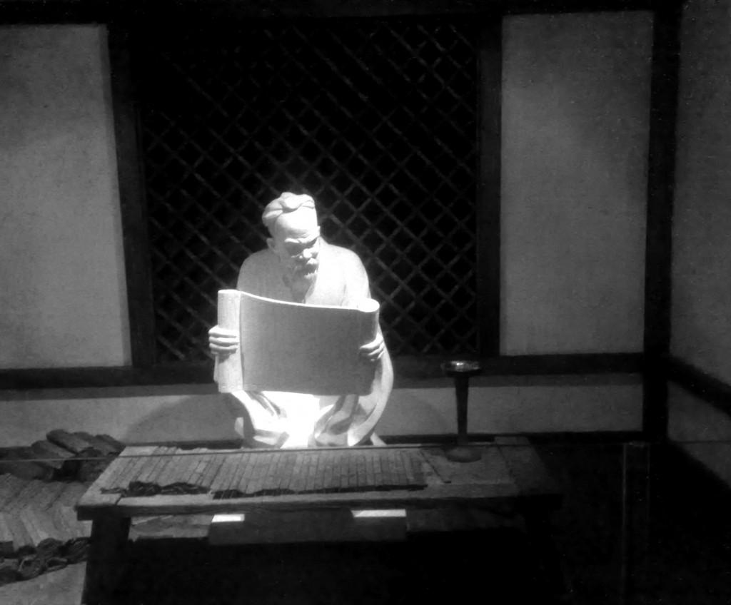 Statue du philosophe chinois Confucius