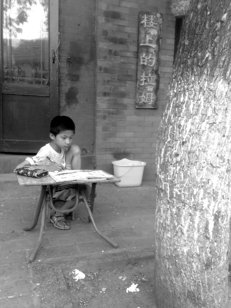 Un enfant des Hutong