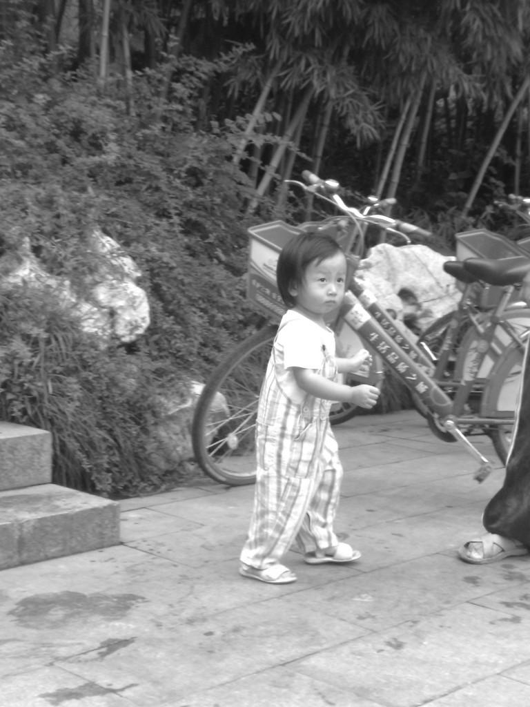 enfant-chine