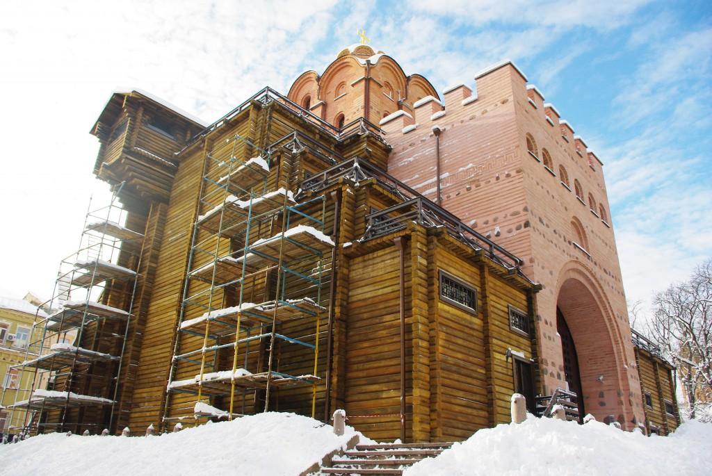 La grande porte de Kiev