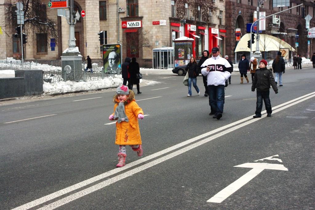 Avenue fermée aux voitures