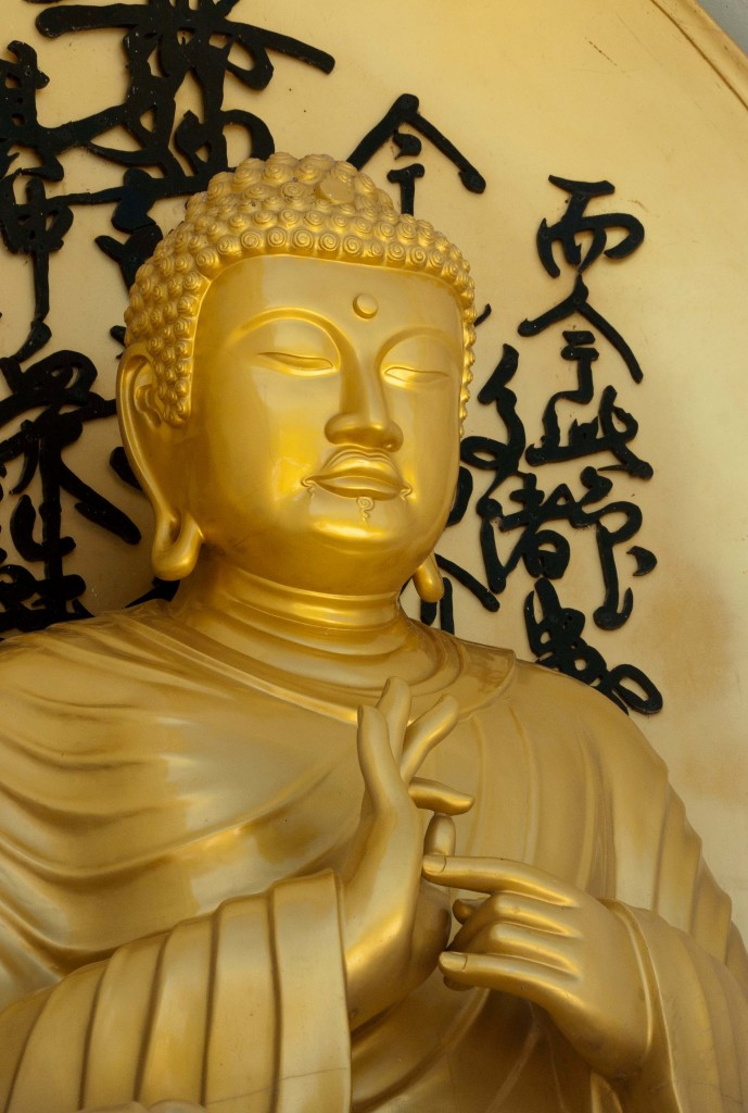 Statue de Buddha