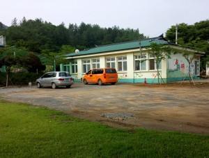 Centre de volontariat en Corée