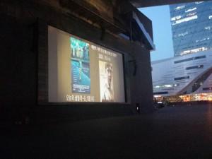 Centre du cinéma de Busan