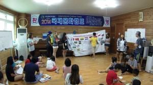 Volontariat en Corée