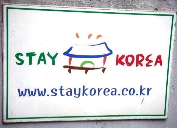 Auberge de jeunesse a seoul