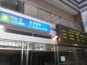 Train en Corée