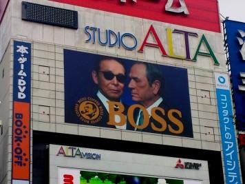Tommy Lee Jones Boss de Tokyo