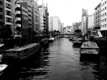 Un coin paisible de Tokyo