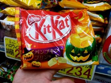 Kitkat spécial Halloween... disponible dès septembre !