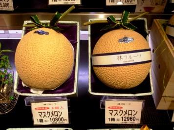 Un melon soi-disant parfait, mais au rapport qualité/prix juste hallucinant