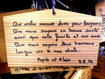 """Un message sous forme de """"prière"""" laissé dans un templ"""