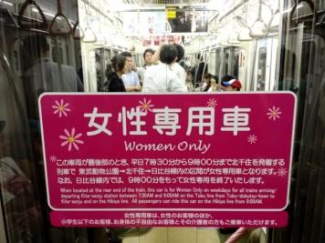 Certains wagons sont réservés exclusivement aux femmes