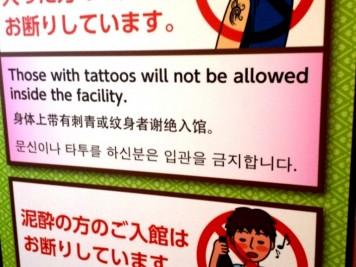 Les tatouages sont interdits dans les Onsen au Japon