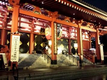 Le temple Senso-Ji à Asakusa