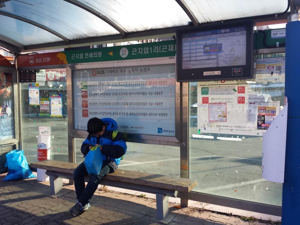 arret-bus