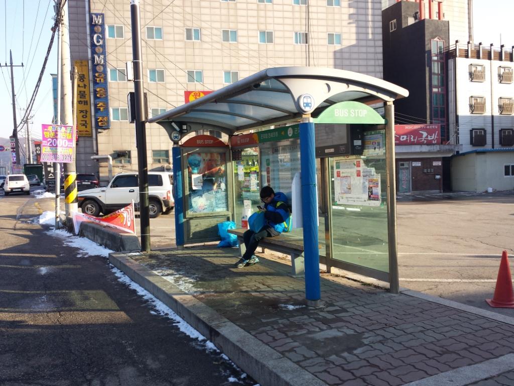 bus-gwangju