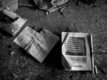 vieux-papiers