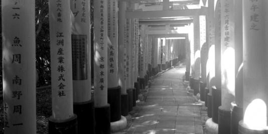 Fushimi-inari-kyoto-8
