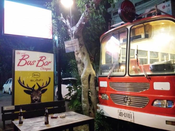 bus-bar-thailande