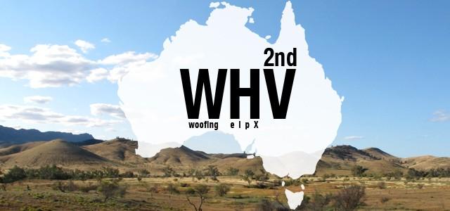 Helpx Australie 2ème visa