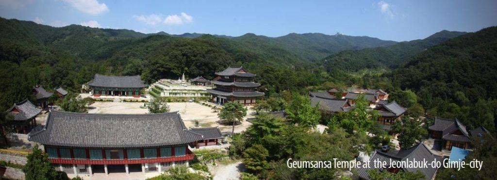 Temple Geumsansa Corée du Sud