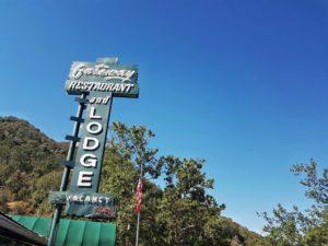 lodge-sequoia