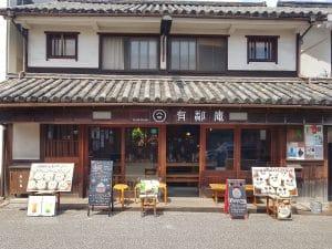 vitrine japonaise